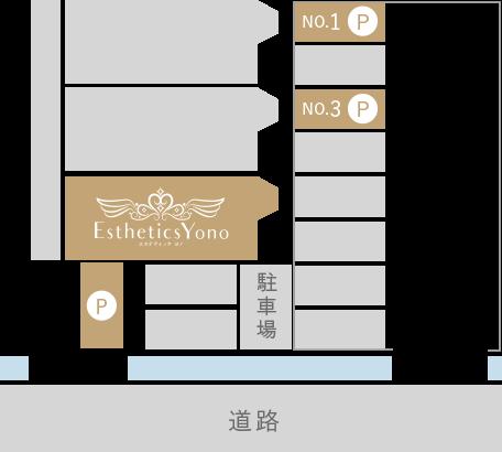 エステティックYonoへの地図