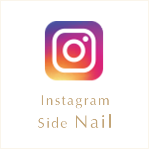 Instagram Side Nail